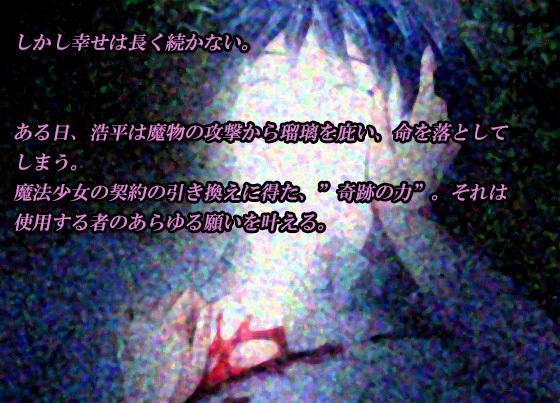 06_story_02.jpg