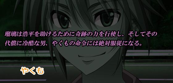 06_story_03.jpg